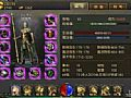 广汽传祺简单分析刺客抱月剑法