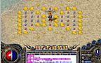 幻境迷宫走法,仔细分辨帮助虹魔猪卫被嘲笑