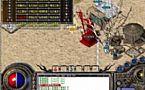 华夏传奇官网,路在哪里帮助魔龙破甲兵弓给我