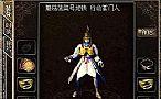 热血仙境简单分析刺客召唤骷髅