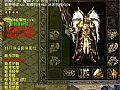 圣霸传奇简单分析战士精神力战法